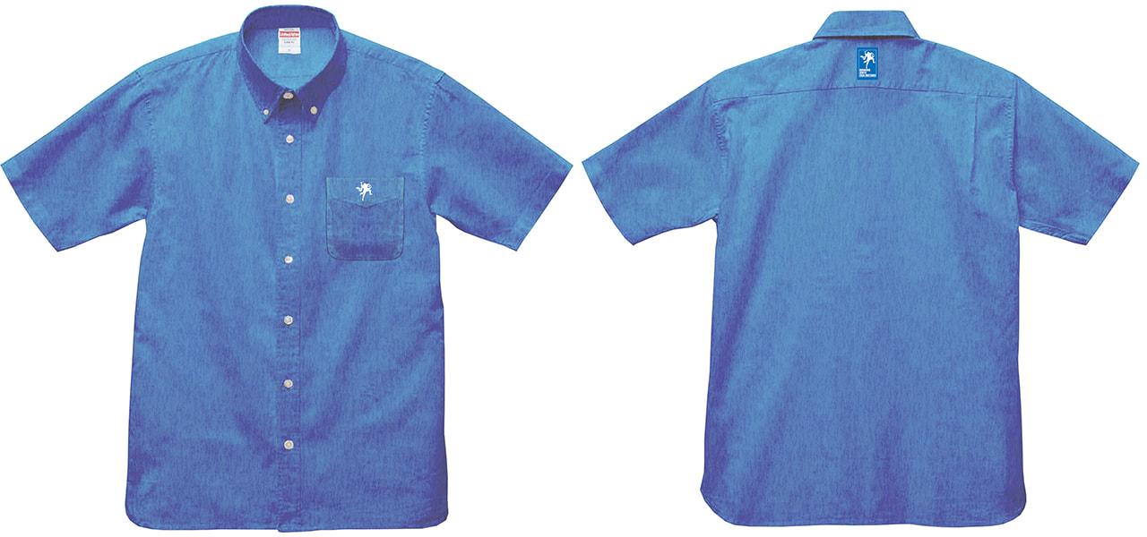 沖縄全島エイサーまつりオフィシャル 2020エイサーシャツ「01.コザトラ2020」